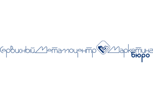 postavshhiki/soputstvuyushhie-materialy/servisnyj-metallocentr-marketing-byuro.html